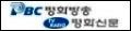 평화방송1.jpg